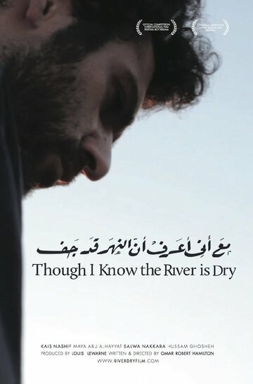 Though I Know the River Is Dry (2013)
